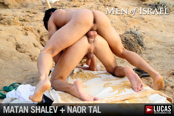 israel porn sex gallery