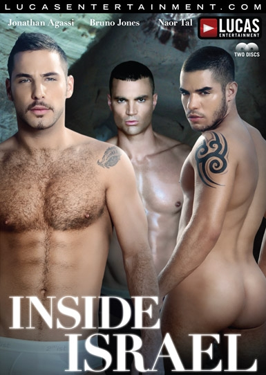 Inside Israel Front Cover