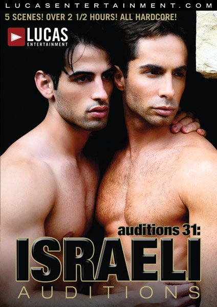 Auditions 31: Israeli Auditions Front Cover